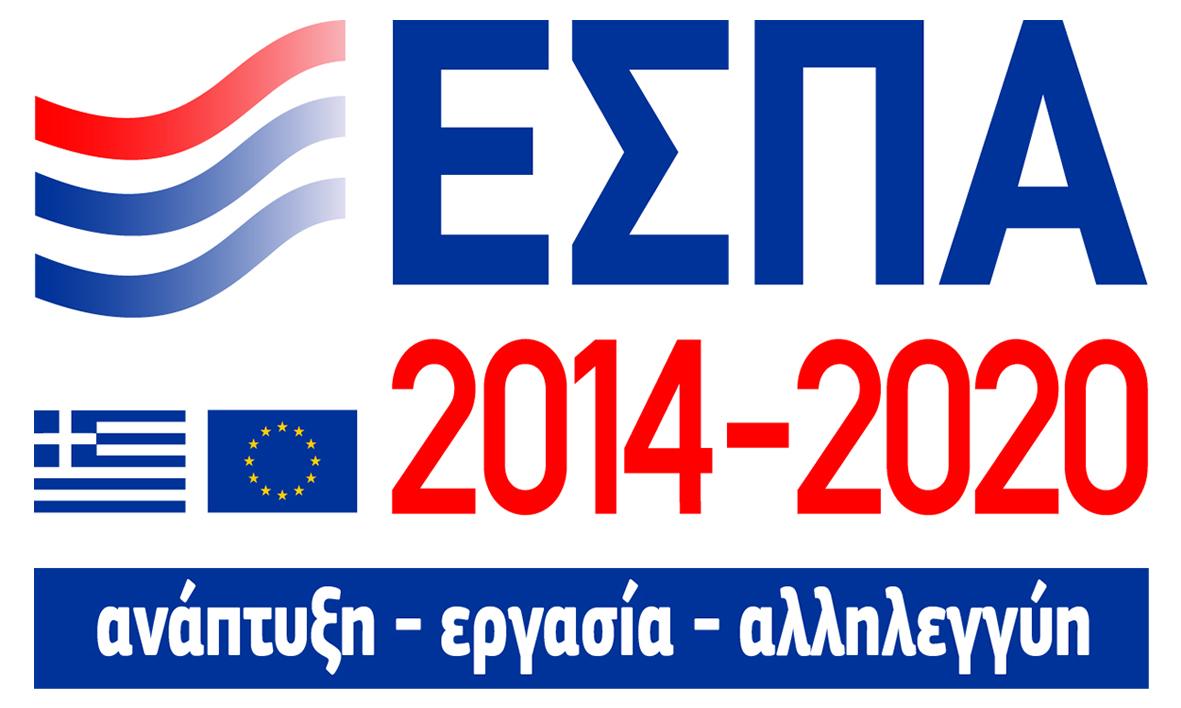 https://www.espa.gr