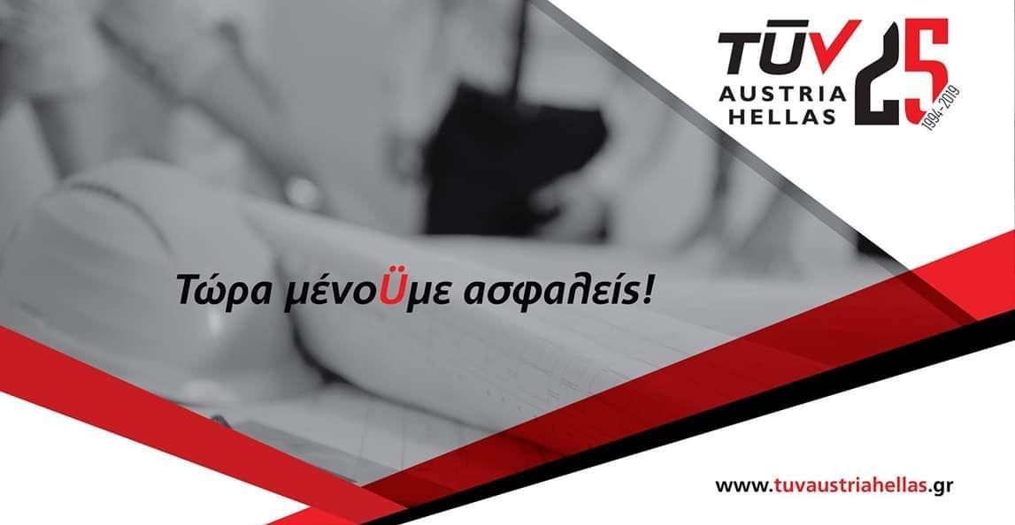 news.gtp.gr