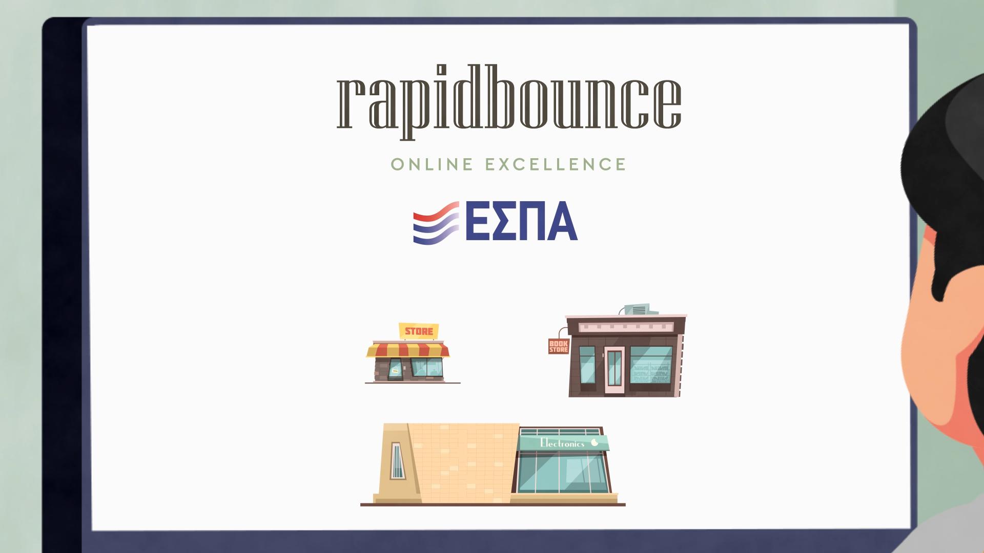 Rapidbounce spot